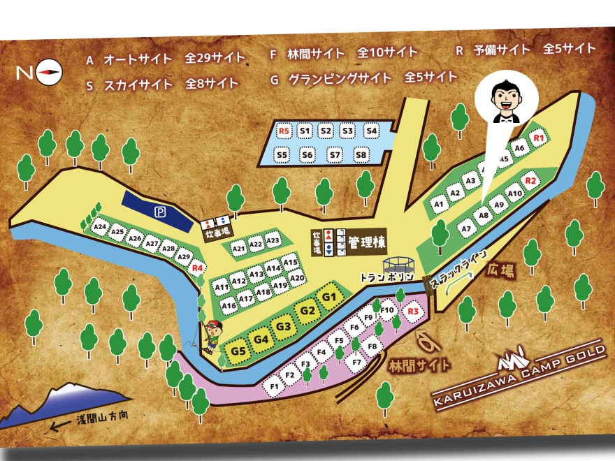 KARUIZAWA CAMP GOLD
