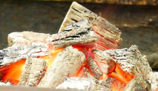 炭火でも火力調整するコツ -スリーゾーンファイア-