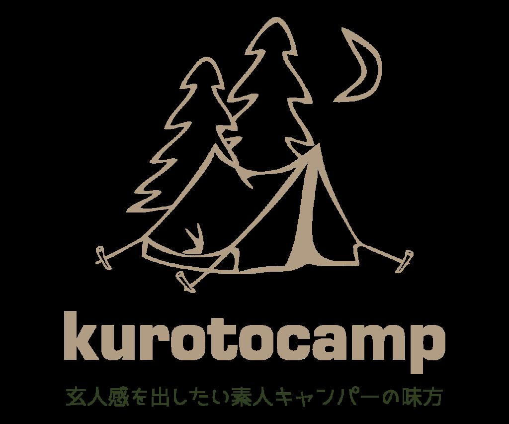kurotocamp