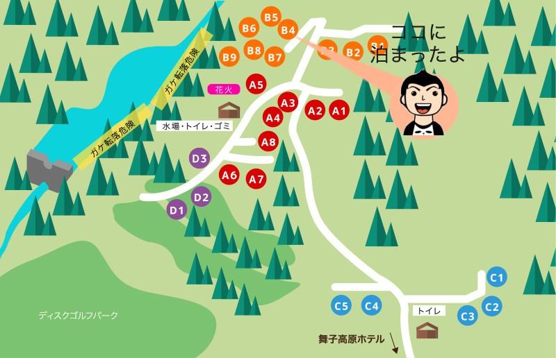 舞子高原オートキャンプ場地図