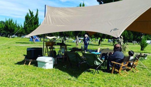 秋ヶ瀬公園でのデイキャンプをブログレポート