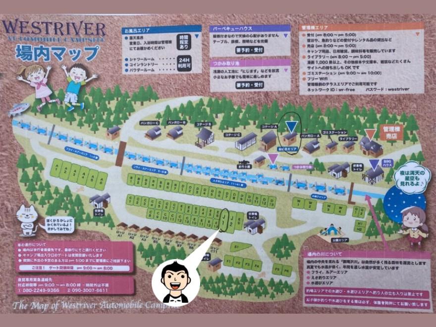 ウエストリバーオートキャンプ場の地図