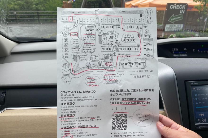 ケニーズのマップ